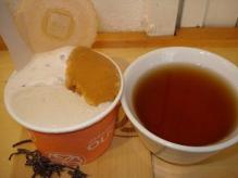 櫻花レモン紅茶ほうじ茶桜小豆