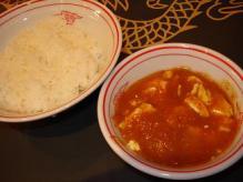 ライスと麻婆豆腐