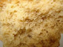 玄米粉のスコーン断面