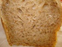 黒胡椒のパン断面