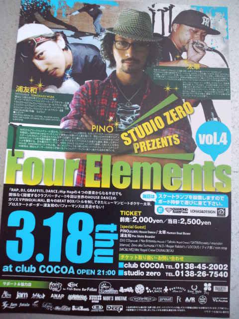 CA3F0093.jpg