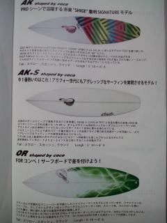 CA3F0106.jpg