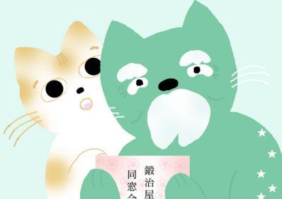 ume&kokichi