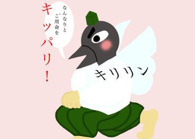 susukemubow.jpg