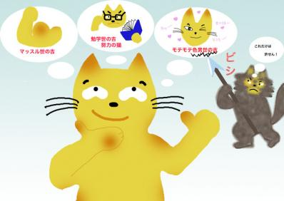 yoshiyoshi.jpg
