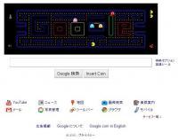 世界中のGoogleトップページロゴが『パックマン』のゲームに