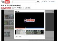 YouTube、オンラインで動画を編集できる機能を公開