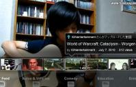 YouTube、テレビ感覚で動画を見る
