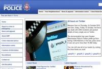 "Twitterで""警察24時"""