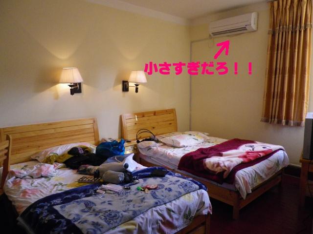 ホテルの部屋エアコン小さい