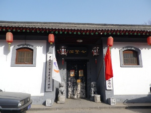 西安のお宿『七賢荘』