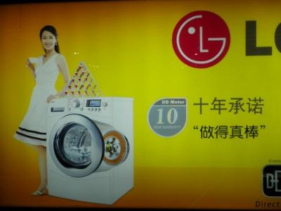 静かな洗濯機