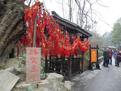 武侯祠博物館1