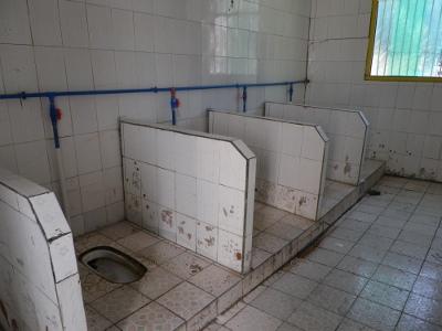 ニーハオトイレ2