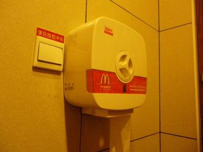 マクドナルドトイレ