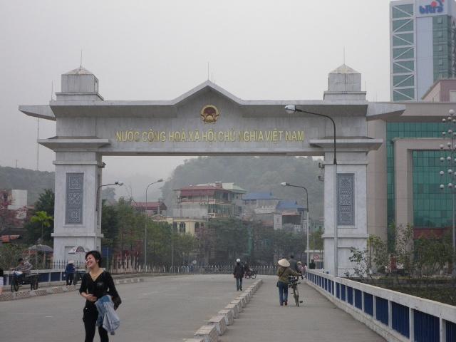 国境(ベトナム側)