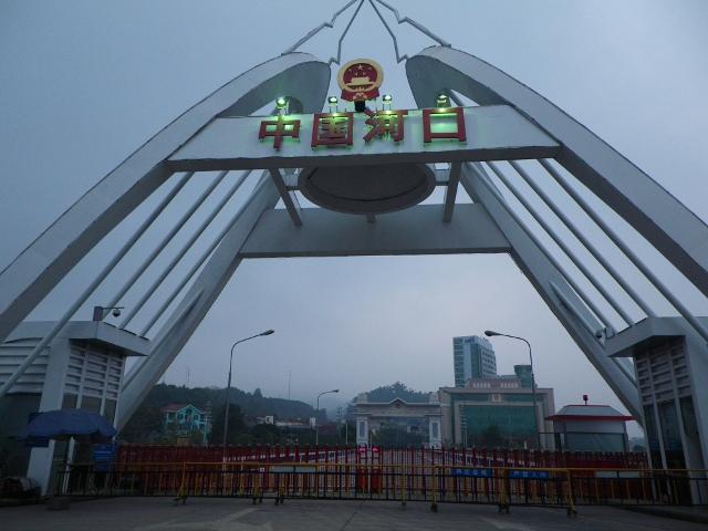 国境(中国側)