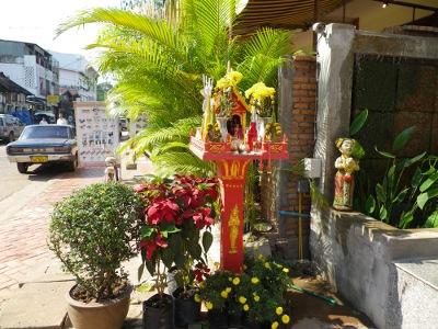 街角の祭壇