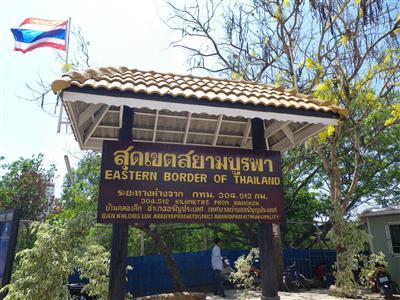 タイ側国境