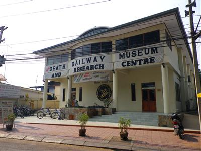 泰緬鉄道博物館