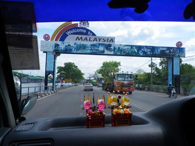 マレーシアへ