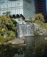 ホテルニューオータニ 庭園の滝