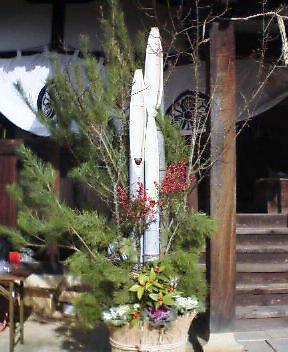 2009年神社門松
