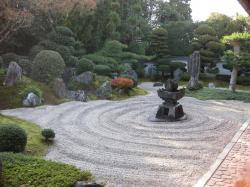 霊雲院 九山八海の庭