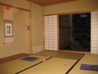 菊乃井部屋