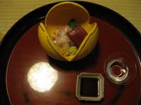 菊乃井2'