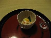菊乃井3'
