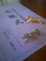 梨の木神社 元服式
