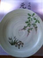 元服式 萩の皿