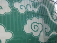 cocon 天平大雲