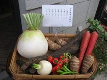五龍閣 京野菜