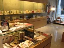 京都デザインハウス 3