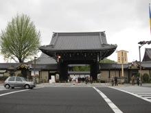 西本願寺 御影堂門