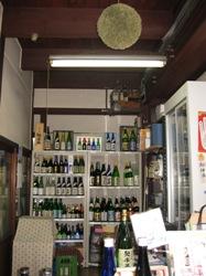 佐々木酒造5