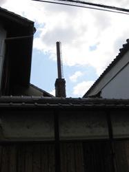 佐々木酒造 外 煙突