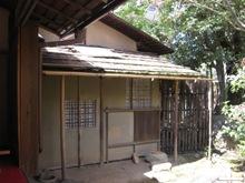 円徳院 茶室