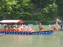 三船祭 龍2