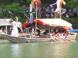 三船祭 扇子