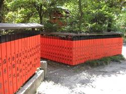車折神社 玉垣3