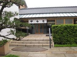 虎屋菓寮1