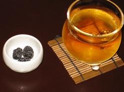 茶寮宝泉 しぼり豆