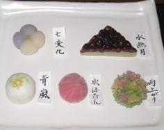宝泉生菓子