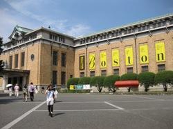 京都市美術館 ボストン美術館展