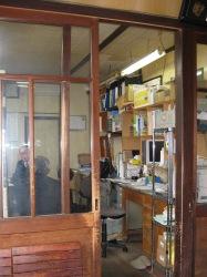 佐々木酒造事務室