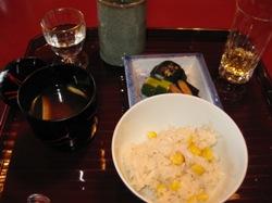 たん熊本家66 ご飯漬け物