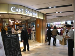 cafe stazione